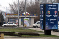 L'ASNL à Donetsk en 2007 - Photo n°8