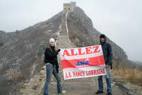 Mars 2011 - Photo n°4