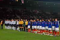 France Espoirs en 2005 - Photo n°0