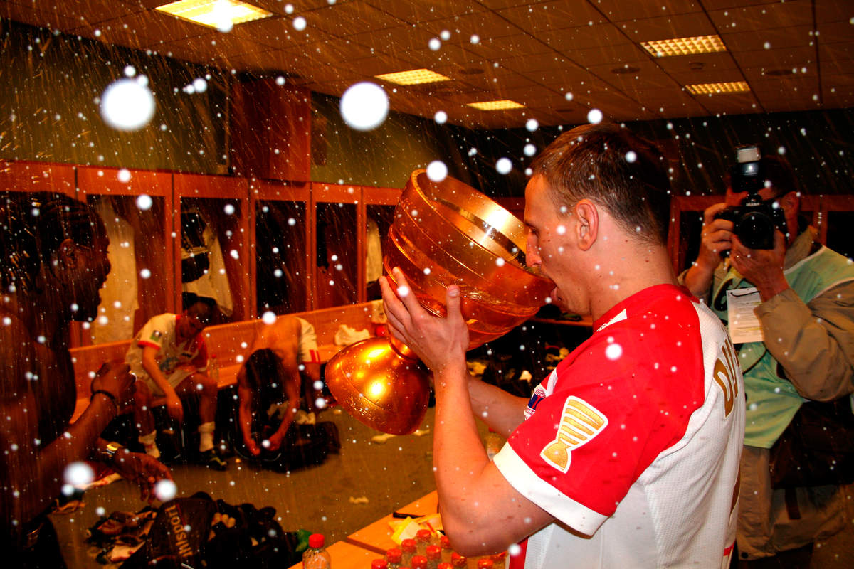 Finale de la coupe de la Ligue 2006 - Photo n°45